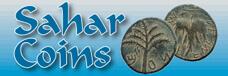 Sahar Coins